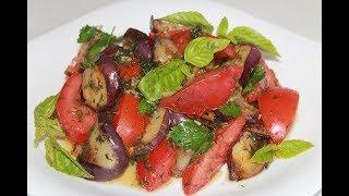 Салат из баклажанов с помидорами, простейший рецепт!