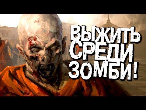 Игры Зомби онлайн flashplayerru