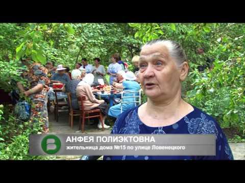 Субботник и праздничное чаепитие прошли во дворе Дома ветеранов на улице Ловенецкого