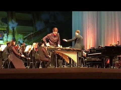 Эммануэль Сежурне-2 часть.Концерт для вибрафона с оркестром.Исп. Сухарев Лукас