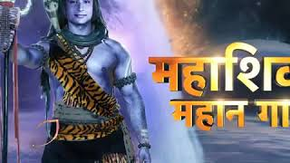 Om Namah shivaay: Coming soon