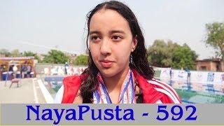 Gaurika's victory | Snakes; Friends or Foes? | NayaPusta - 592