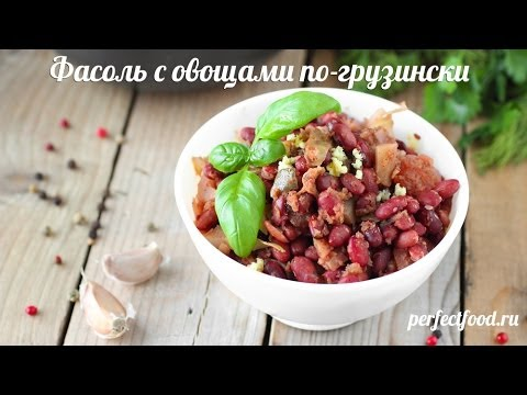 Блюда вегетарианские, рецепты с фото на
