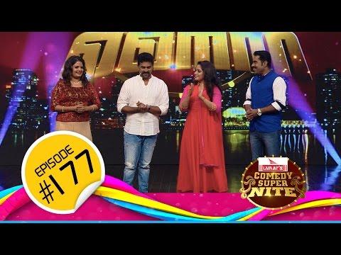 Comedy Super Nite with Kavya Madhavan │കാവ്യാ മാധവൻ │CSN  #177
