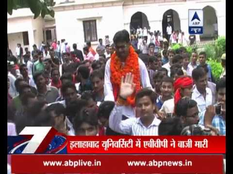 Political effect of Surgical Strike: ABVP wins polls in Allahabad University