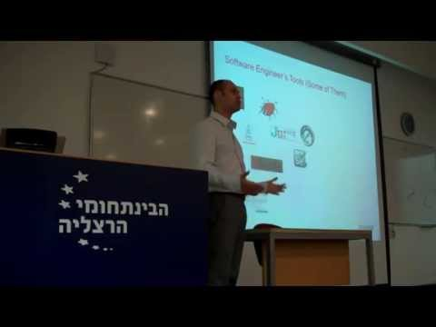 Academic Degree & Reality, Lecture to CS students (Hebrew)