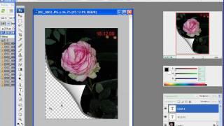 Как загнуть лист фотографии