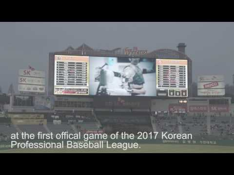 Ericsson & SK Telecom have another 5G homerun