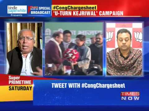 A Recycled Congress Chargesheet - Full Episode
