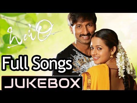 Ontari Telugu Movie Songs Jukebox ll Gopichand, Bhavana