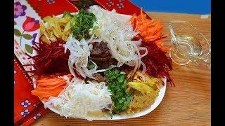 Салат #ЧАФАН. #Видеорецепт, приготовление салата.