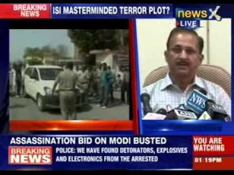 Four Indian Mujahideen terrorists arrested, Modi was the target