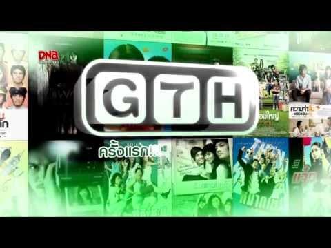 50 เพลงดังหนังร้อยล้าน GTH