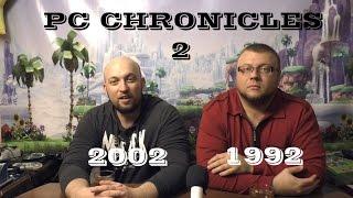 Хроники ПК Часть 2