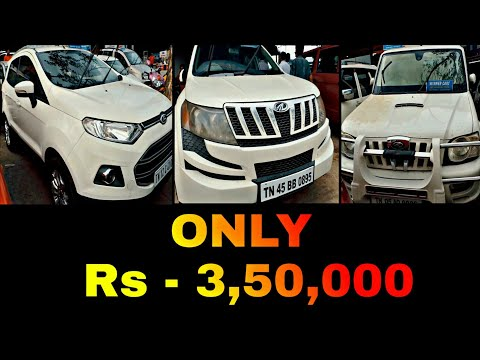 USED Cars For Sale In Chennai | SecondHand Car In TamilNadu