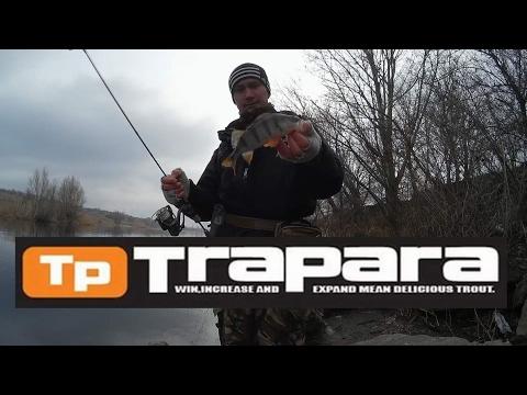 Рыбалка с Major Craft Trapara