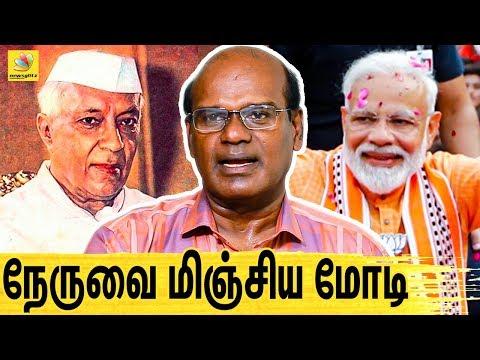 Modi Compare பண்ணமுடியாத தலைமை ! | Ravindran Duraisamy Latest Interview On Politics | Modi | Nehru