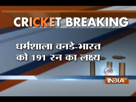 India vs New Zealand, 1st ODI: Black Caps bowled out for 190