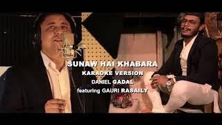 Sunaw Hai Khabara (Karaoke) - Nepali Christmas Song / Music Track