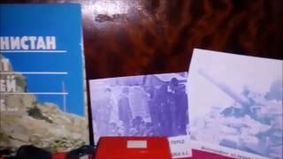 Презентация уголка афганцев в Жабинковской центральной районной библиотеке