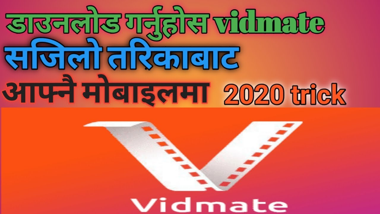 vidmate app download and install. - YouTube