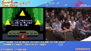 Summer Games Done Quick 2014 - Part 162 - Legend Of Zelda: A Link To The Past Exploration Glitch