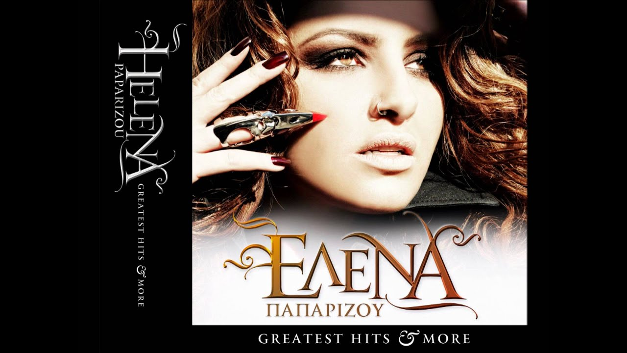 antithesis lyrics elena paparizou Μπαλάντα που δένει αρμονικά με την ξεχωριστή φωνή της elenas paparizou και ειναι lyrics ένα.
