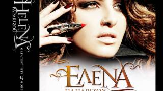 Helena Paparizou - Love Me Crazy (Correct lyrics)