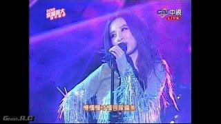 田馥甄(Hebe) - 不醉不會(電音版)【4:3TV版】[Ghost.R.C]