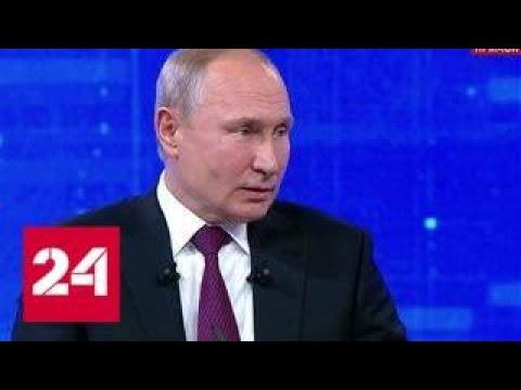 Путин поддержит проект строительства крытых футбольных манежей на территории школ