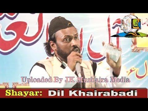 Dil Khairabadi All India Natiya Nashisht Ambedkar Nagar 2017