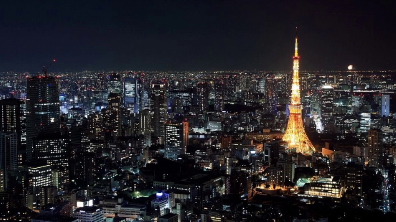Kyoto Jazz Massive - Spiridom