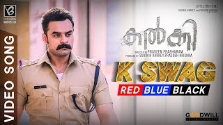 Kalki Video Song K Swag - RED BLUE BLACK | Tovino Thomas | Jakes Bejoy | Little Big Films | Praveen
