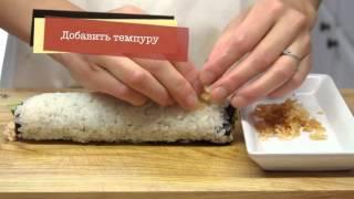 Роллы с гребешком -готовим суши