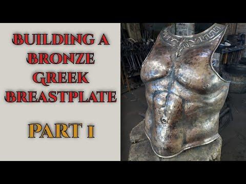 Building A Bronze Greek Breastplate - Part 1 - Thak Ironworks