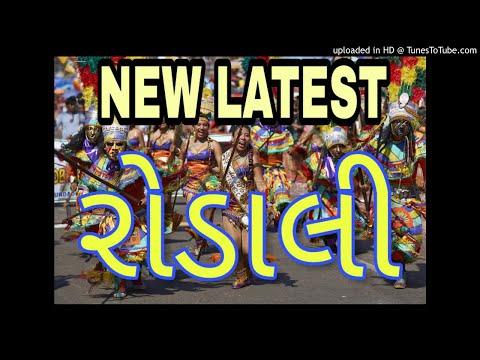 NEW LATEST RODALI || BAYA VA RODALI HITT || Gamit  DJ REMIX