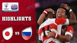 Japan 30-10 Russia | Rugby World Cup 2019 Match Highlights