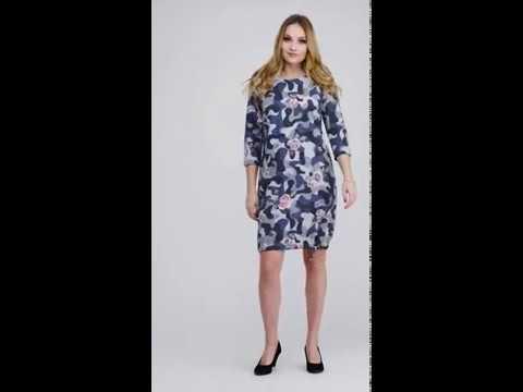 34e976bf Odszyte.pl Niebieska sukienka we wzór moro marki Salko