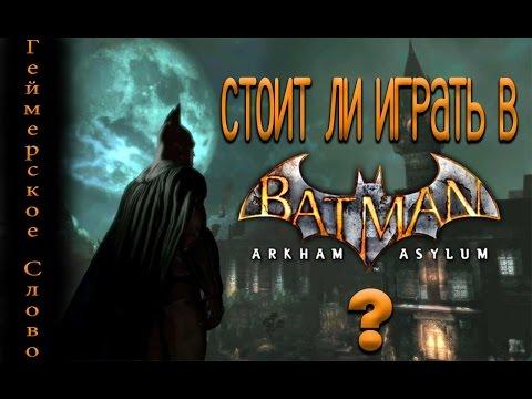 Бэтмен — Википедия