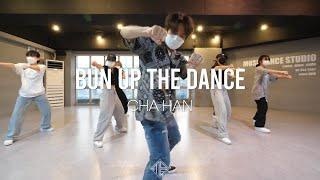 Dillon Francis,Skrillex - Bun Up the Dance / choreography - ChaHan  / MUSE DANCE STUDIO