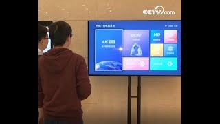 CMG's 4K UHD video production appears at Two Sessions | CCTV English