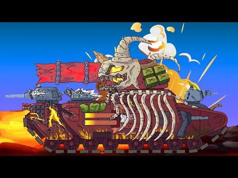 Tank skeleton. world of tanks animation. cartoon about tanks. monster truck cartoon for kids. mp3