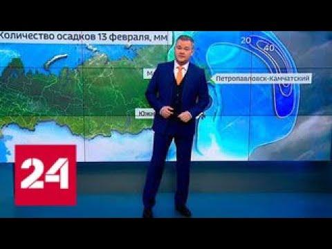 """""""Погода 24"""": на Камчатке объявлено штормовое предупреждение - Россия 24"""