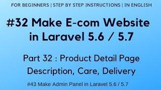 #32 E-commerce website in Laravel 5.6 | Product-Detail Pagina - Beschrijving, Verzorging, Levering