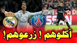 تحليل خطير | ◄ مباراة ريال مدريد و باريس سان جيرمان | ◄ زيدان صعق اوناي ايمري تكتيكيا بوم !