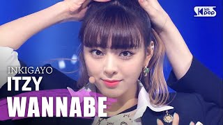 Cover images ITZY(있지) - WANNABE @인기가요 inkigayo 20200405