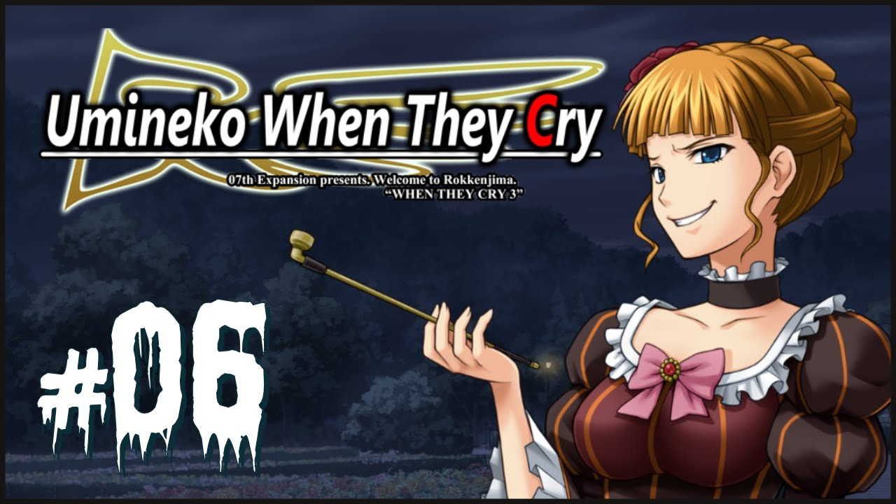 Voiced Umineko No Naku Koro Ni Ep2 06 Without Love It Cannot