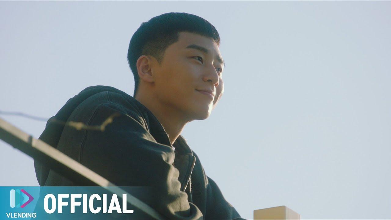 [MV] 가호 - 시작 [이태원클라쓰 OST Part.2 (ITAEWON CLASS OST Part.2)]