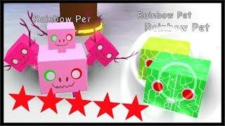 1 TRILLION SANTA SLEIGH, RAINBOW CORE & IMMORTUUS ! | Pet Simulator Roblox