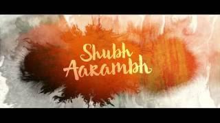 Shubh Aarambh Gujarati Movie Official Teaser
